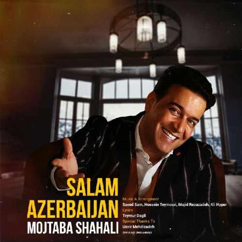 دانلود آهنگ جدید مجتبی شاه علی بنام سلام آذربایجان