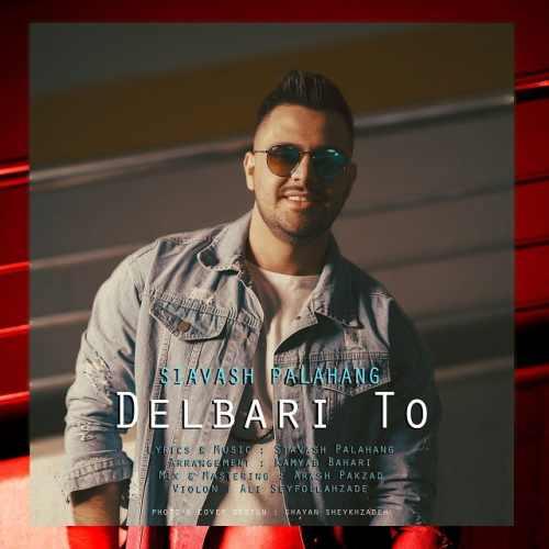 دانلود آهنگ جدید سیاوش پالاهنگ بنام دلبری تو